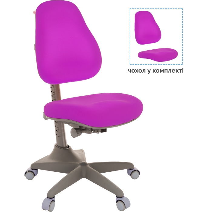 Детское кресло GT Racer C-1253 Orthopedic Purple