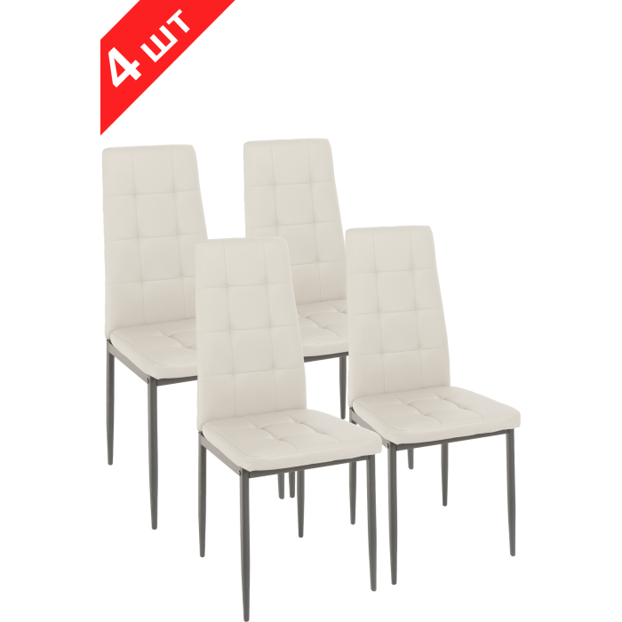 Комплект стульев GT K-2010 Cream White (4 шт)
