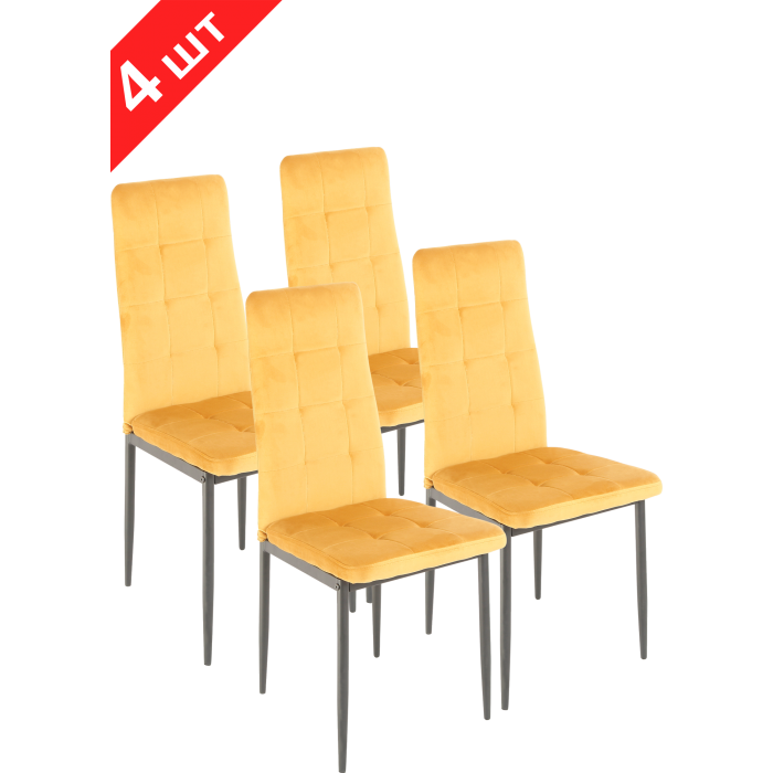 Комплект стульев GT K-2010 Mustard Velvet (4 шт)
