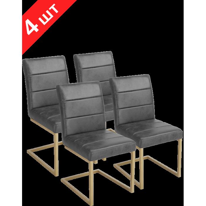 Комплект стульев GT KY8776 Black/Bronzing (4 шт)