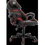 Геймерское кресло GT Racer X-2833 Black/Red